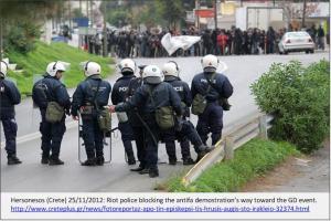 Antifa Police